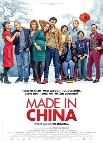0-2019-Made-in-China.jpg