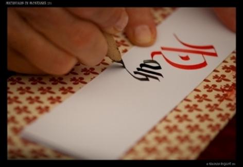 1-Calligraphie-Enluminure-3.jpg