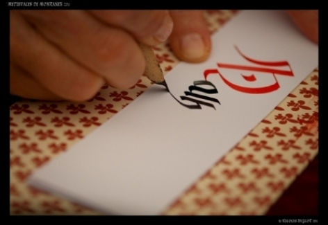 1-Calligraphie-Enluminure-4.jpg
