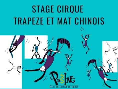 0-cirque-trapeze-mat-chinois.jpg