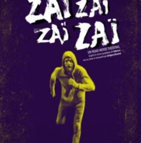 0-Zai-Zai.JPG